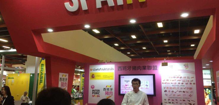 Las exportaciones de porcino a Taiwán se han multiplicado por 4 en el último lustro